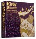 【中古】アニメ系CD 星のカービィ25周年記念オーケストラコンサート Blu-ray付