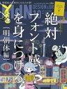 【中古】一般PC雑誌 付録付)MdN 2017年10月号 Vol.282 エムディエヌ【タイムセール】