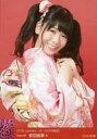 【エントリーでポイント10倍!(9月26日01:59まで!)】【中古】生写真(AKB48・SKE48)/アイドル/NMB48 B : 安田桃寧/2018 January-rd [2018福袋]