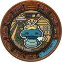 【中古】妖怪メダル [コード保証無し] ツチノコ星人 トレジ...