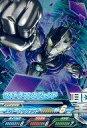【中古】ウルトラマン フュージョンファイト!/CP/セイ/カ...