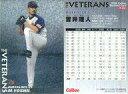 【中古】スポーツ/2006プロ野球チップス スペシャルボックス特製カード/オリックス/ベテランカード V-04 : 吉井 理人