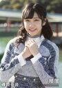 【中古】生写真(AKB48・SKE48)/アイドル/STU48 磯貝花音/CD「暗闇」(Type-A〜G)(KIZM-525/6、527/8、529/30、531/2、533/4、535/6、537/8)封入特典生写真