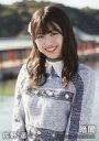 【中古】生写真(AKB48・SKE48)/アイドル/STU48 佐野遥/CD「暗闇」(Type-A〜G)(KIZM-525/6、527/8、529/30、531/2、533/4、535/6、537/8)封入特典生写真