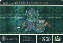 【中古】アニメ系トレカ/プリズム/SDガンダム外伝IV 光の騎士 132 プリズム : 騎士アレックス