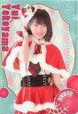 【中古】クリアファイル(女性アイドル) 横山由依 AKB48選抜クリアファイル(A4サイズ) 2016年ヴィレッジヴァンガード限定X'masグッズ