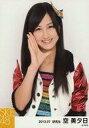 【25日24時間限定!エントリーでP最大26.5倍】【中古】生写真(AKB48・SKE48)/アイドル/SKE48 空美夕日/上半身・右手パー/SKE48 2013年7月度 個別生写真 「2013.07」「ナポレオン衣装」