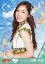 【中古】生写真(AKB48・SKE48)/アイドル/SKE48 S17-00