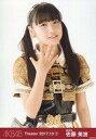 【中古】生写真(AKB48・SKE48)/アイドル/AKB48 佐藤美波/上半身/AKB48 劇場トレーディング生写真セット2017.October1 「2017.10」