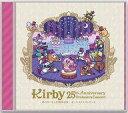 【中古】アニメ系CD 星のカービィ25周年記念オーケストラコンサート