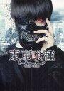 【中古】邦画Blu-ray Disc 東京喰種 トーキョーグ...