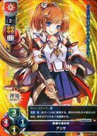 【中古】リセ オーバーチュア/SR/キャラクター/日/Ver.神姫PROJECT 1.0 ブ-スターパック LO-0752 [SR] : アリサ【タイムセール】