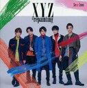【エントリーでポイント10倍!(9月26日01:59まで!)】【中古】邦楽CD Sexy Zone / XYZ=repainting[DVD付初回限定盤B]