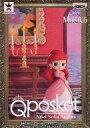 【中古】フィギュア アリエル 「リトル・マーメイド」 Disney Characters Q posket petit-Ariel・Sofia・Aurora-