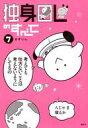 【エントリーで全品ポイント10倍!(8月18日09:59まで...