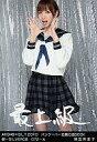 【中古】生写真(AKB48 SKE48)/アイドル/AKB48 篠田麻里子/AKB48×B.L.T.2010 バンクーバー五輪応援BOOK/銀-SILVER08/072-A【タイムセール】
