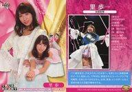 【中古】BBM/レギュラーカード/現役選手/BBM 女子プロレスカード2018 TRUE HEART 145 [レギュラーカード] : 里歩