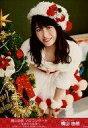 【中古】生写真(AKB48 SKE48)/アイドル/AKB48 横山由依/上半身 クリスマス衣装 両手下/横山由依ソロコンサート〜実物大の希望〜ランダム生写真