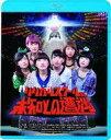 【中古】邦画Blu-ray Disc リリカルスクールの未知...
