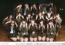 【中古】生写真(AKB48 SKE48)/アイドル/AKB48 AKB48/集合(高橋朱里チーム4)/横型 2017年12月22日 高橋朱里チーム4「夢を死なせるわけにいかない」公演 18:30公演/AKB48劇場公演記念集合生写真【タイムセール】