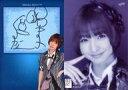 【中古】アイドル(AKB48 SKE48)/AKB48オフィシャルトレーディングカードvol.1 sg08 : 篠田麻里子/直筆サインカード/AKB48オフィシャルトレーディングカードvol.1