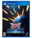 【中古】PS4ソフト 地球防衛軍5(状態:パッケージ状態難)