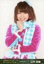 【中古】生写真(AKB48 SKE48)/アイドル/SKE48 山内鈴蘭/「2016.05」/AKB48グループ 生写真販売会(AKB48グループ トレーディング大会)会場限定生写真【タイムセール】