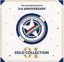 【中古】アニメ系CD THE IDOLM@STER SideM 3rd ANNIVERSARY SOLO COLLECTION 01 Cafe Parade & Altessimo & Legenders
