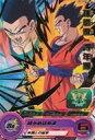 【中古】ドラゴンボールヒーローズ/レア/ユニバースミッション1弾 UM1-18 [レア] : 孫悟飯:青年期