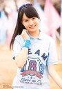 【中古】生写真(AKB48・SKE48)/アイドル/AKB48 岩崎萌花/CD「翼はいらない」通常盤(TypeC)(KIZM 433/4)特典生写真