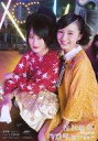 【25日24時間限定!エントリーでP最大26.5倍】【中古】生写真(AKB48・SKE48)/アイドル/NMB48 城恵理子・山本彩加/CD「ワロタピーポー」(Type-D)ぐるぐる王国特典生写真
