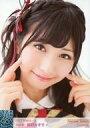 【エントリーでポイント10倍!(9月26日01:59まで!)】【中古】生写真(AKB48・SKE48)/アイドル/NMB48 A : 鵜野みずき/member Select/2017年メンバーセレクトランダム生写真