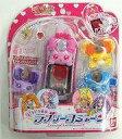 【中古】おもちゃ ランクB ドキドキ変身 ラブリーコミューン 「ドキドキ プリキュア」