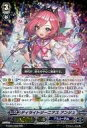 【中古】ヴァンガード/RRR/ノーマルユニット/バミューダ△/ヴァンガードG クランブースター 第7弾「歌姫の祝祭」 G-CB07/009 RRR : ディライトジーニアス アンジュ