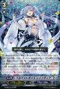 【中古】ヴァンガード/RRR/ノーマルユニット/バミューダ△/ヴァンガードG クランブースター 第7弾「歌姫の祝祭」 G-CB07/010 RRR : ベルベットボイス レインディア