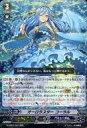 【中古】ヴァンガード/RRR/ノーマルユニット/バミューダ△/ヴァンガードG クランブースター 第7弾「歌姫の祝祭」 G-CB07/007 RRR : オーロラスター コーラル