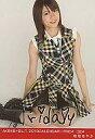 【中古】生写真(AKB48 SKE48)/アイドル/AKB48 CALENDAR-FRI24/324 : 菊地あやか/B.L.T.特別編集 AKB48 2010 CALENDAR特典