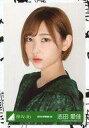 【中古】生写真(乃木坂46)/アイドル/欅坂46 志田愛佳/...