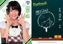 【中古】アイドル(AKB48・SKE48)/HKT48 official TREASURE CARD(トレジャーカード) 梅本泉/レアカード【自画像カード】/HKT48 official TREASURE CARD(トレジャーカード)