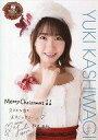 【中古】生写真(AKB48 SKE48)/アイドル/AKB48 柏木由紀/印刷メッセージ入り 上半身 クリスマス衣装 A4サイズ/AKB48 CAFE & SHOP限定 A4サイズ生写真ポスター 2017クリスマスver.