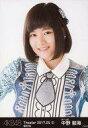 【中古】生写真(AKB48・SKE48)/アイドル/AKB48 『復刻