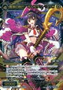 【中古】ウィクロス/SECRET/青/シグニ/ WXK-01 ブースターパック クラクション WXK01-129 SECRET : 魔海の鉤爪 キャプテン フック