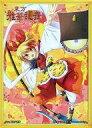 【中古】サプライ 東方Project 波天宮 キャラクタースリーブシリーズ 第14弾 「寅丸星」
