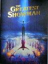 【中古】パンフレット(洋画) パンフ)グレイテスト・ショーマン THE GREATEST SHOWMAN
