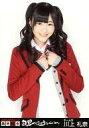 【中古】生写真(AKB48・SKE48)/アイドル/NMB48 川上礼奈/膝上/「AKB48グループ臨時総会〜白黒つけようじゃないか!」会場限定生写真(NMB48ver)