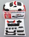 【中古】ハッピーセット 日産 フェアレディZ NISMO パトロールカー 「トミカ」 ハッピーセット