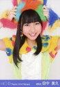 【中古】生写真(AKB48・SKE48)/アイドル/HKT48 田中美久/上半身・両手帽子/劇場トレーディング生写真セット2014.February