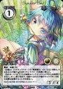 【中古】アニメ系トレカ/Phantom Magic Vision/Cosmic Dimension(第13弾) No1141 : 霍 青娥