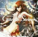 アニメ系CD STEINS;GATE 0 O.S.T 「GATE OF STEINER」