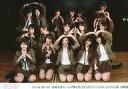 【中古】生写真(AKB48 SKE48)/アイドル/AKB48 AKB48/集合(高橋朱里チーム4)/横型 2018年3月14日 高橋朱里チーム4「夢を死なせるわけにいかない」18:30公演/AKB48劇場公演記念集合生写真【タイムセール】